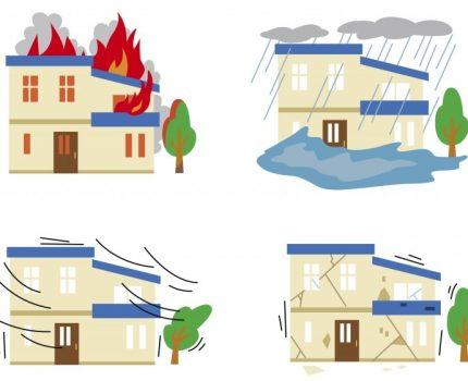 火災保険の準備