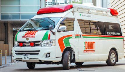 「災害派遣医療チーム」通称:DMATと呼ばれる医療チームとは