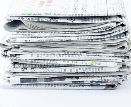 """""""ポリ袋と新聞紙""""は、もしもの時にとても役立つ"""